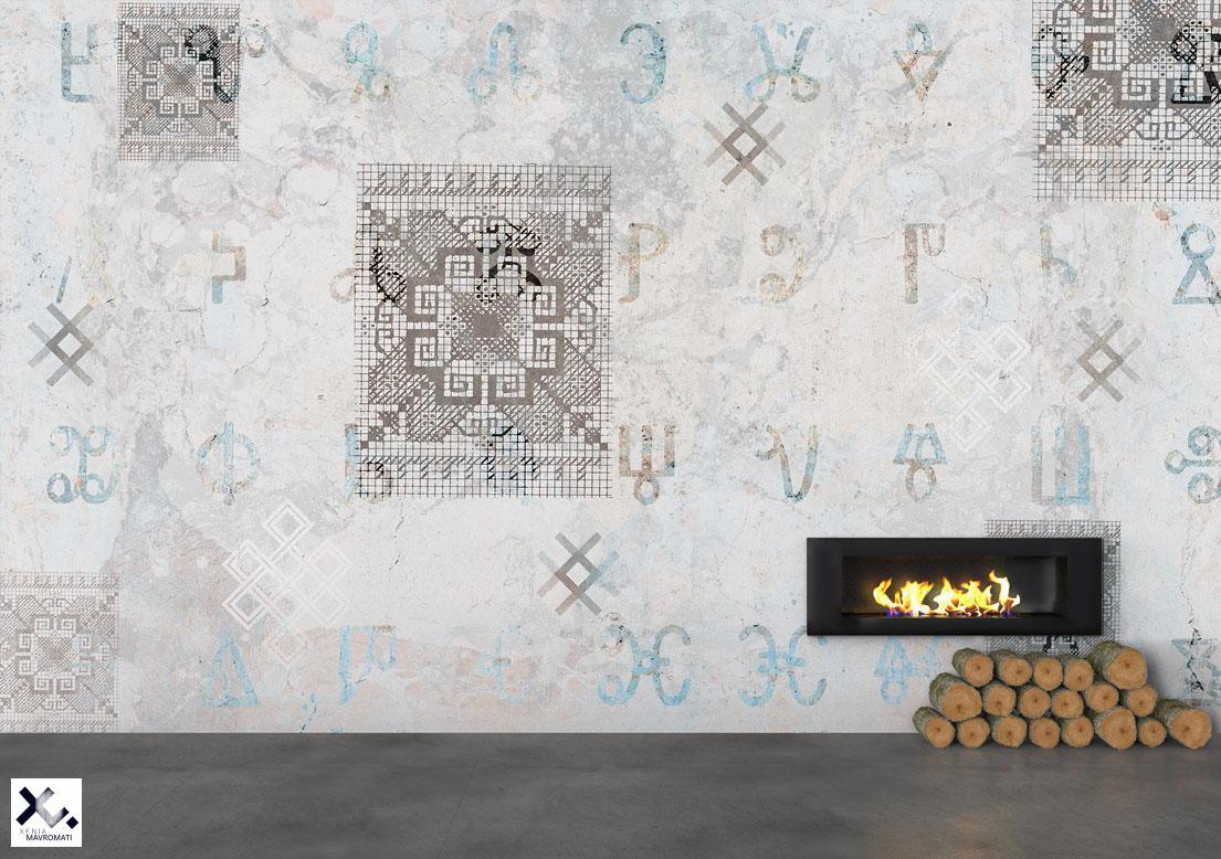 """""""Glagolitic"""" art wallpaper. Art wall decor by wallsbeyond.com"""